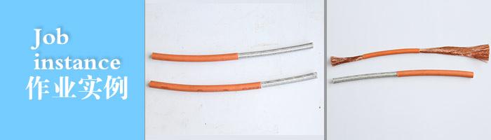 WG-8660自动裁线剥皮机作业实例
